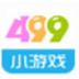499游戏盒 V2.0.1.1 官方安装版