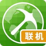 我的世界聯機盒子 V4.8.3 安卓版