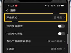 中国银行app网上对账不会操作?这个小技巧分享给你!