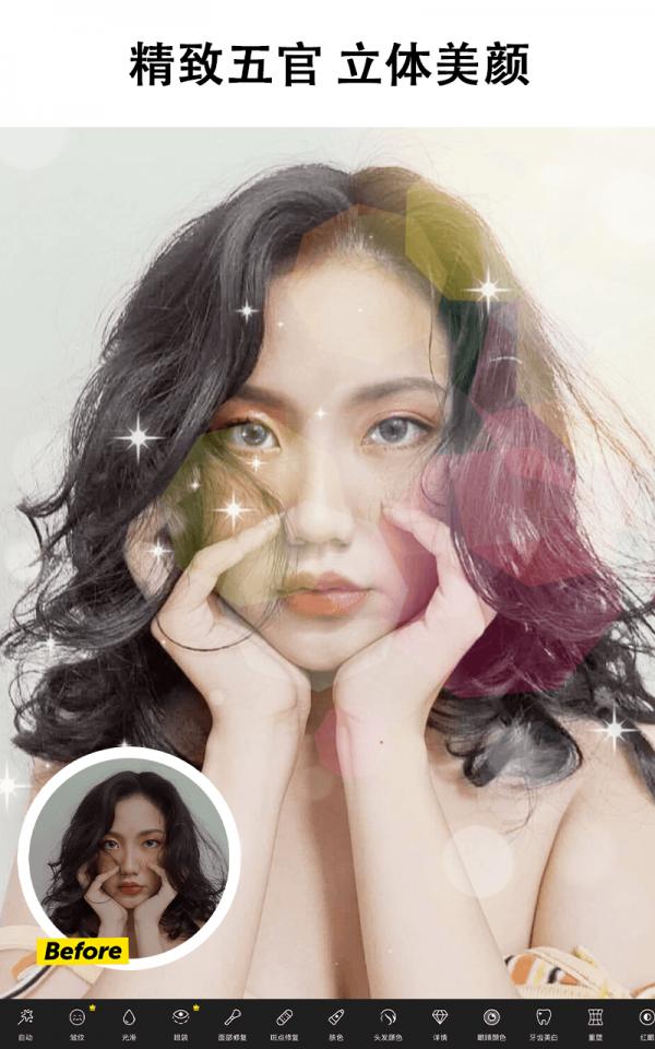 PicsArt V15.7.59 安卓版