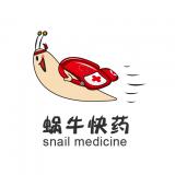 蜗牛快药 V1.0.5 官网版