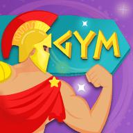 古罗马健身大师 V1.7 最新版