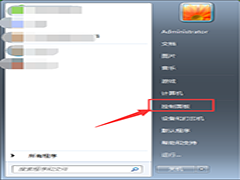 Win7系统要求的函数不受支持怎么办?Win7系统要求的函数不受支持的解决方法 ...