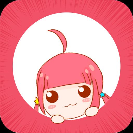 爱优漫 V2.5.3 官方版