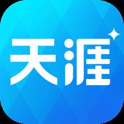 天涯社区 V7.1.2 安卓版