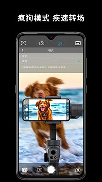 Capture2 V2.4.1 安卓版