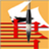 书法E站(硬笔书法纸设计工具) V1.0 官方版