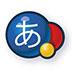 谷歌日语输入法 V1.3.21.111 官方版