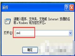 WinXP系统怎么关闭防火墙?WinXP系统关闭防火墙方法教学