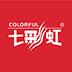 七彩虹IGame980 4GD5 For Win10 32bit显卡驱动 官方版