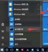 怎么删除电脑U盘中的eif分区?