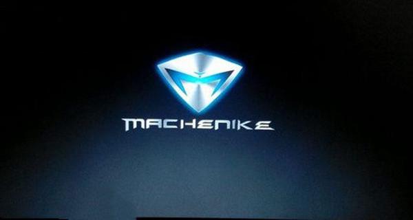 机械师笔记本Win10正版 V2021.01