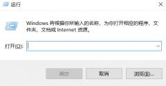 Win7旗舰版笔记本的键盘错乱怎么办?