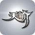 天谕 V0.1.88 官方版