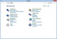 """Win7純凈版電腦開機提示""""Windows無法完成更新正在撤銷更改""""怎么解決?"""