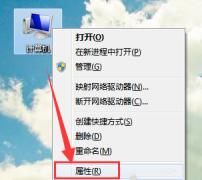 USB接口驱动失败怎么办?