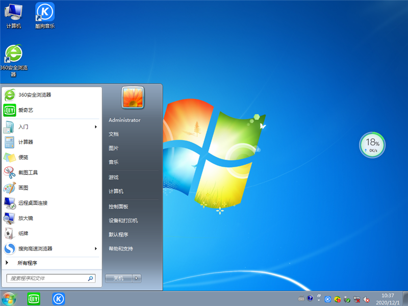 雨林木风Windows7 SP1官方旗舰版64位 V2021.03
