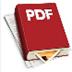 12J003室外工程图集 PDF电子版
