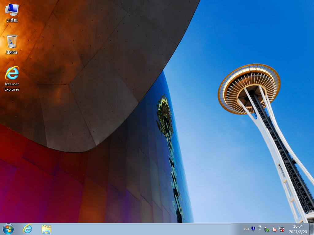 Windows10 64位纯净专业版 V2021.03