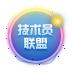 技术员联盟Win10 64位最新专业版 V2021.04