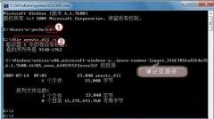 Win7安装驱动程序找不到指定模块怎么办?