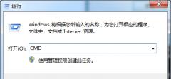 """Win7系统提示""""文件丢失""""导致无法自动安装驱动怎么办?"""