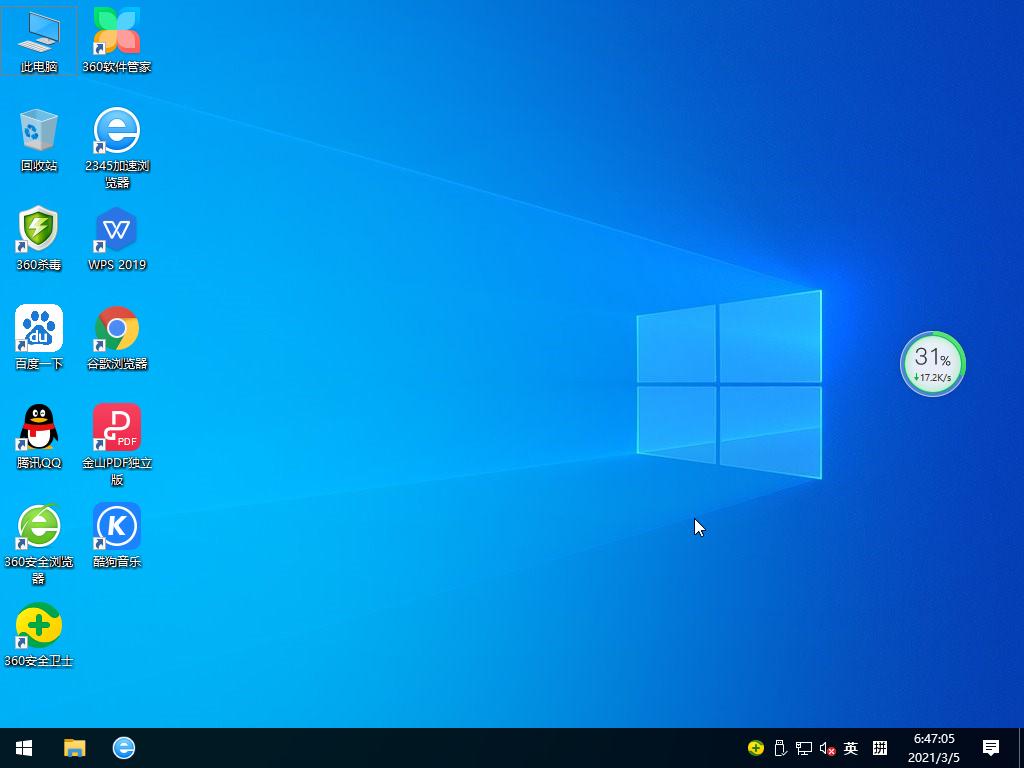 Windows10 2004 64位專業版 V2021.03