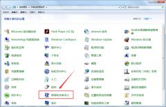 Win7电脑提示本地连接没有有效IP配置怎么办?