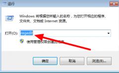 Excel无法打开文件因为文件格式或文件扩展名无效如何解决
