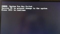 U盘装系统开机按f2继续怎么解决?