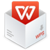WPS2021 V11.1.0.10356 個人免費版
