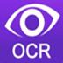 得力OCR文字識別軟件 V2.0.0.07 綠色版