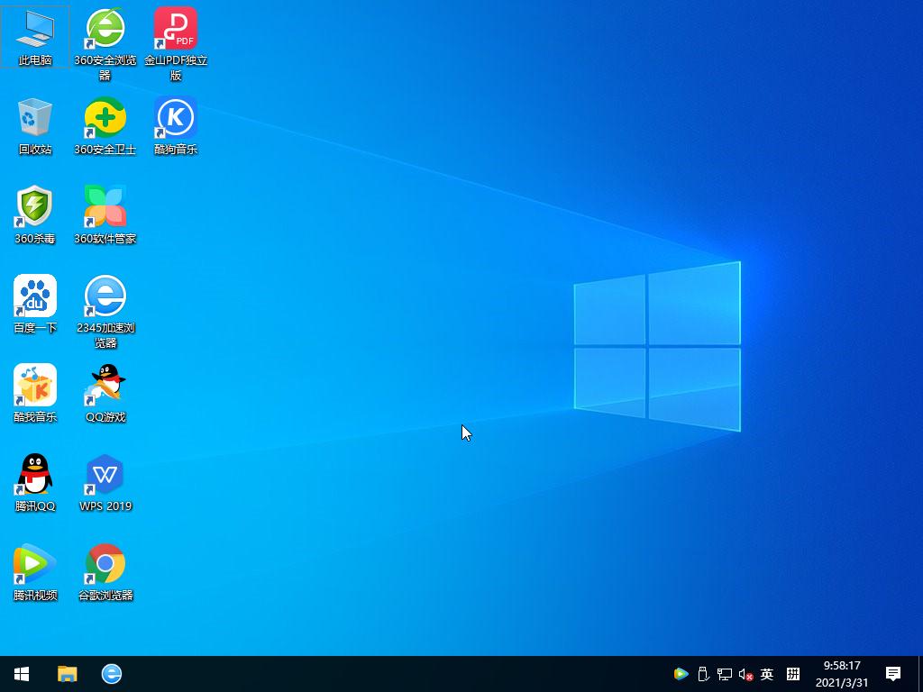 惠普OEM系統Win10 64位專業版V2021.04