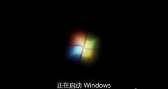 Win7开机一直正在启动Windows怎么解决?
