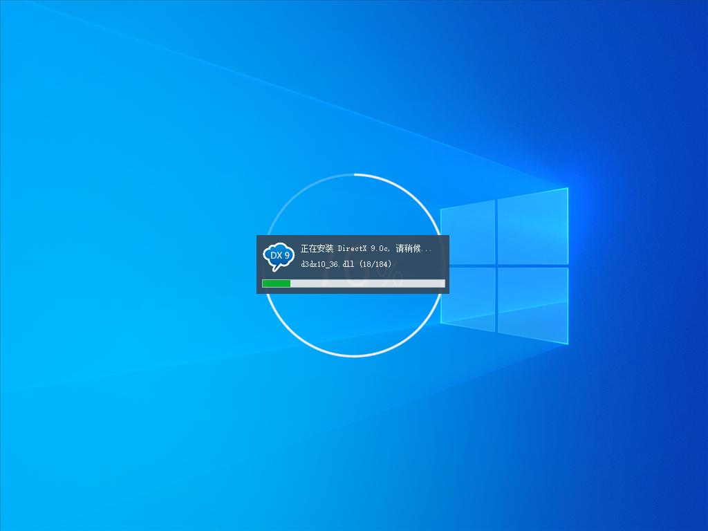 PCOS系統Win10 64位精簡專業版 V2021.04