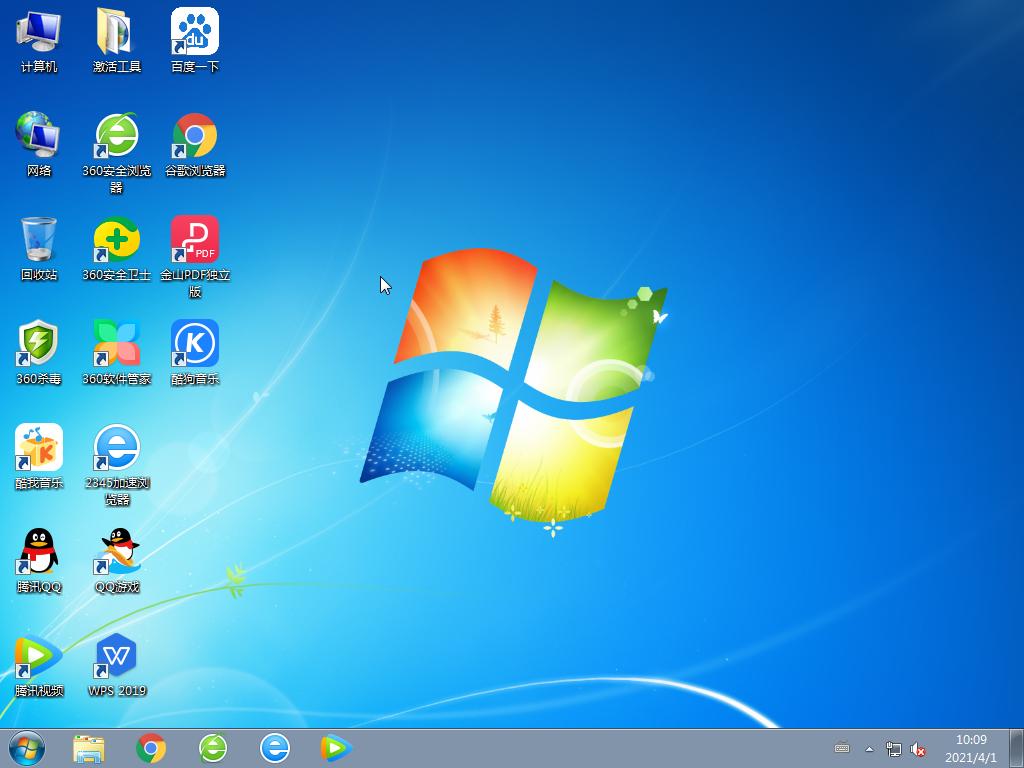 绿茶系统Win7 64位经典装机版 V2021.04