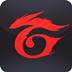 Garena客戶端 V2.0 官方正式版