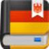 德语助手 V12.6.1 电脑中文版