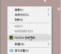 Nvidia控制面板lol最佳设置