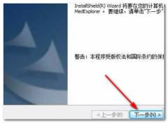 dcm文件怎么打开?dcm文件用什么软件可以打开?