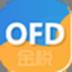 金税OFD阅读器 V1.0.21.