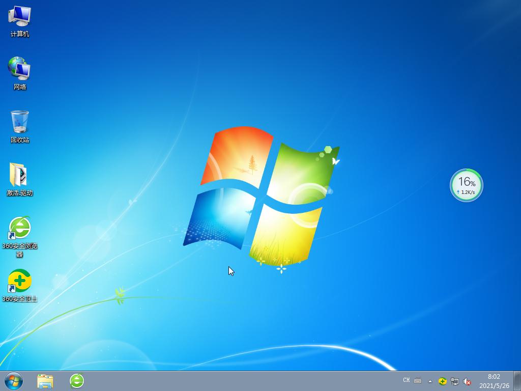 电脑公司Win7 Sp1 32位快速装机版 V2021.06