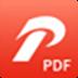 蓝山PDF V1.4.0.7091 官方最新版