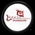 狂龙软件工具箱 V2.0 官方版