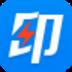 CAINIAO打印组件 V0.4.8.6 官方版