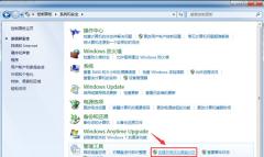 Win7系统不会磁盘分区怎么办?Win7系统磁盘分区教程