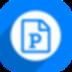 神奇PPT转长图软件 V2.0.0.227 免费版