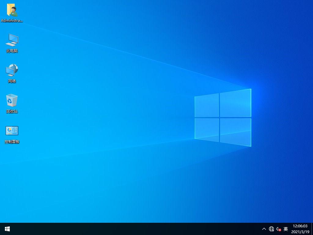 平板专用Win10 32位精简系统 V2021