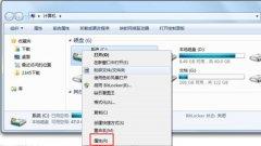 Win7磁盘整理碎片怎么操作?Windows7磁盘碎片整理教程
