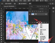 PS如何使用图片滤镜?PS使用图片滤镜的方法